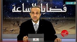 مؤسس الموقع الأستاذ محمد ناجي الرزقي