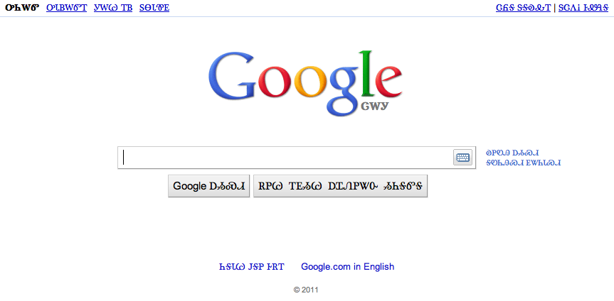 google blogger backgrounds. tattoo On the Google blog this