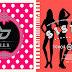 Gaon Chart del 20 al 26 de julio