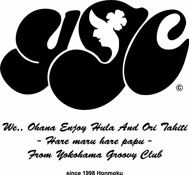 --- Hula & Tahitian ---