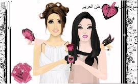 مدونة ستاردول في الوطن العربي