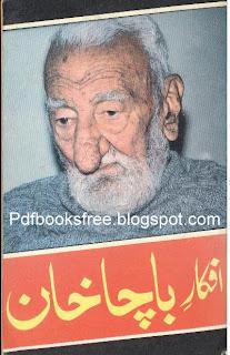 Cover Image For Afkar-e-Bacha Khan pdf