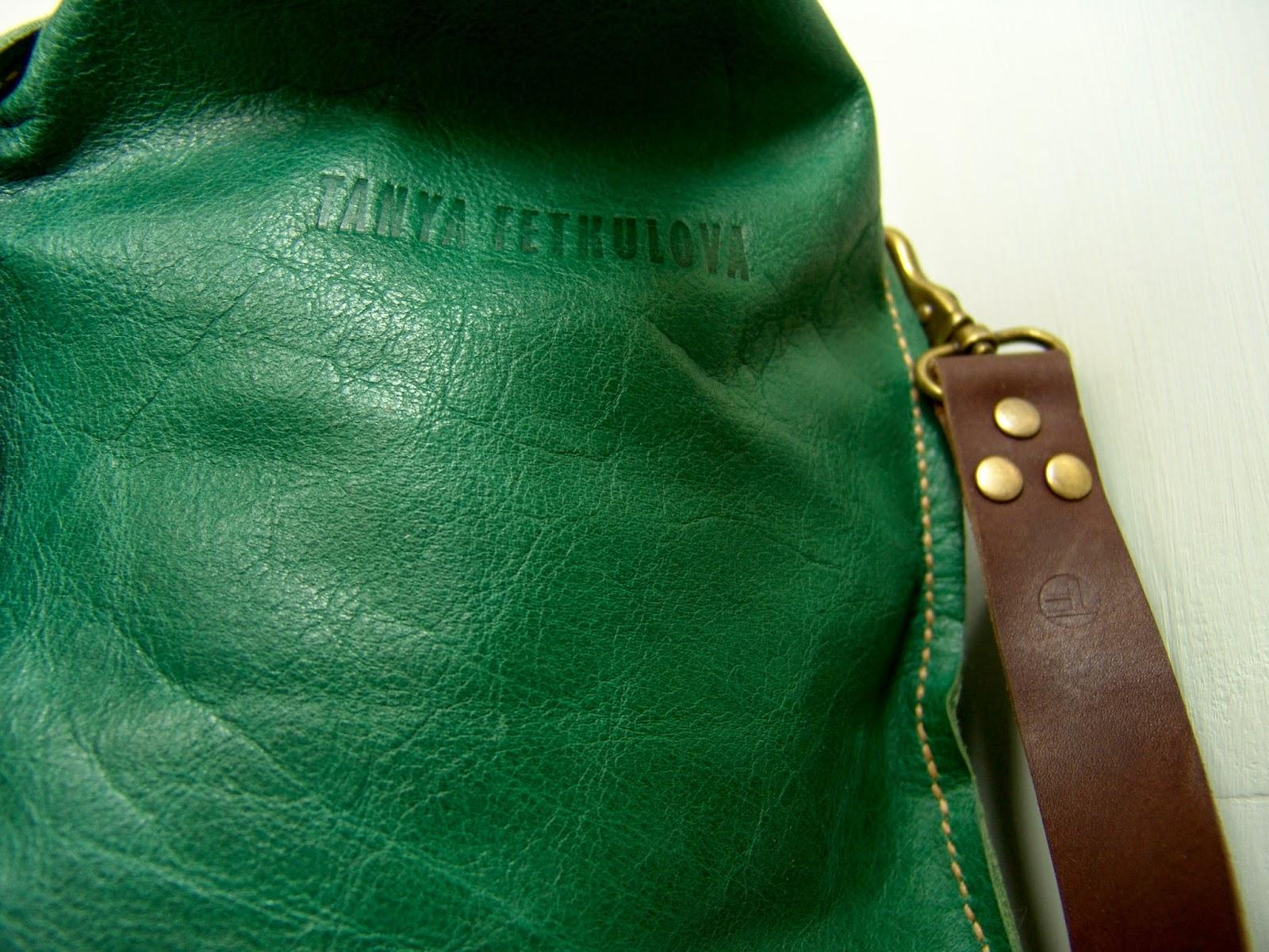 зеленая сумка, Таня Феткулова
