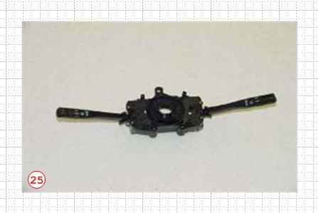 gb 25x gb 25x jpg sebutkan komponen komponen wiring harness at bakdesigns.co