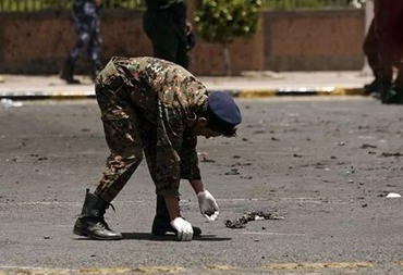 Suicide bombing kills nearly 100 soldiers in Yemen