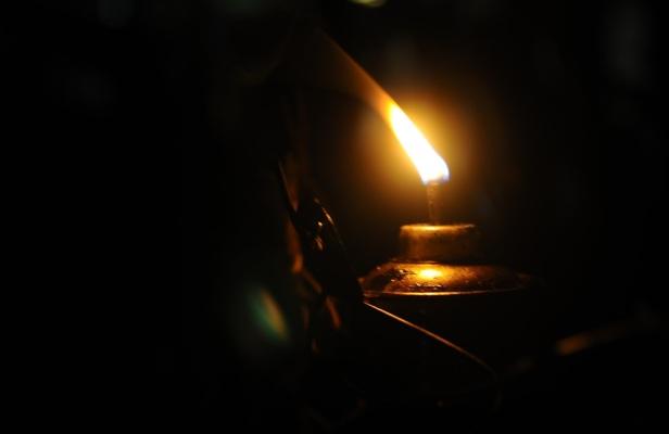 Lampu+Pelita