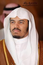 تحميل القران الكريم بصوت القارىء ابراهيم الدوسري Download Qoran Reader Ibrahim Al-Dosari mp3