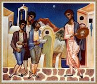 Τα Κάλαντα των Χριστουγέννων τα Ρωμαίϊκα