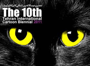 10th Tehran International Cartoon Biennial 2011, Iran