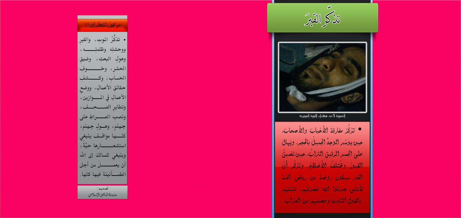http://4.bp.blogspot.com/-iYQupD52Stk/UnC55H-mcXI/AAAAAAAAFbA/2C9A8sCCQc4/s1600/Free_Twitter_Background_7.jpg
