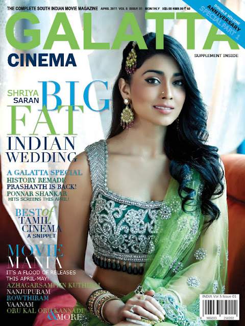 Shriya saran on Galatta magazine