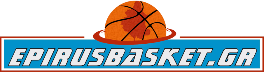 Epirus Basket