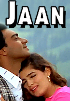 Jan O Meree Jan Lyrics - Jaan  Jaan Movie