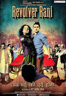 Watch Revolver Rani (2014) movie free online