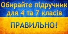 http://book.osnova.com.ua/superserie/25