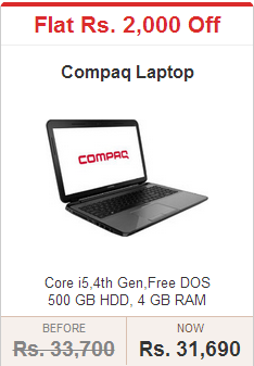 Flipkart : HP Compaq 15-s006TU Notebook for Rs 28990 only (4th Gen Ci5/ 4GB/ 500GB/ Free DOS)