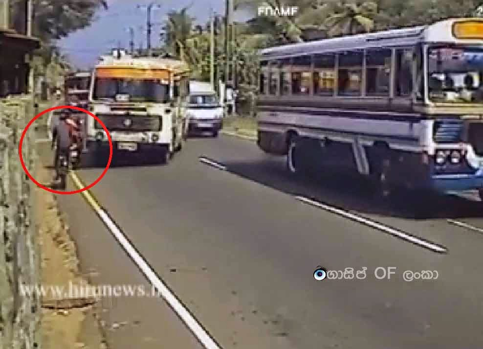 Pitiwella bus Accident -  CCTV Video