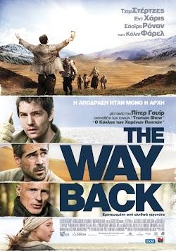 Đường Trở Về - The Way Back (2010) Poster