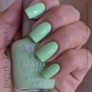 Novelty 163