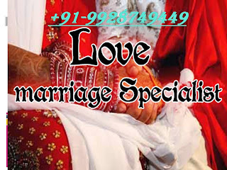 http://www.vashikaranladyastrologer.com/love-marriage-astrologer-inter-caste-marriage/