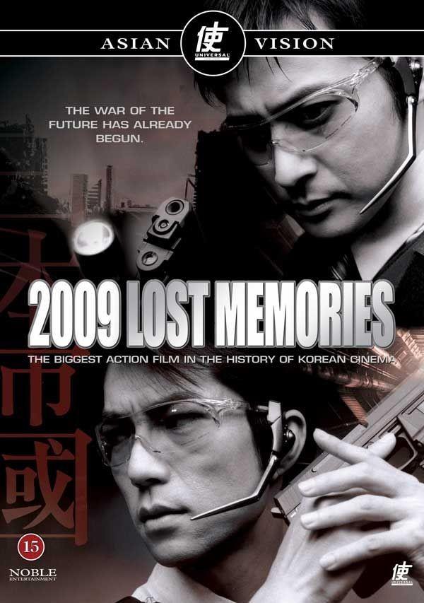 2009 Lost Memories - 2009 Lost Memories
