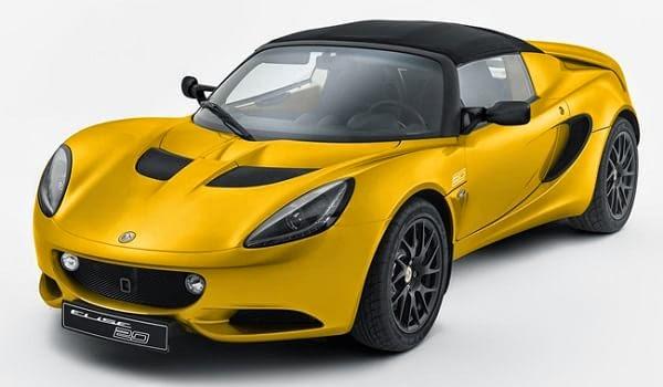 Lotus Elise 20 aniversario