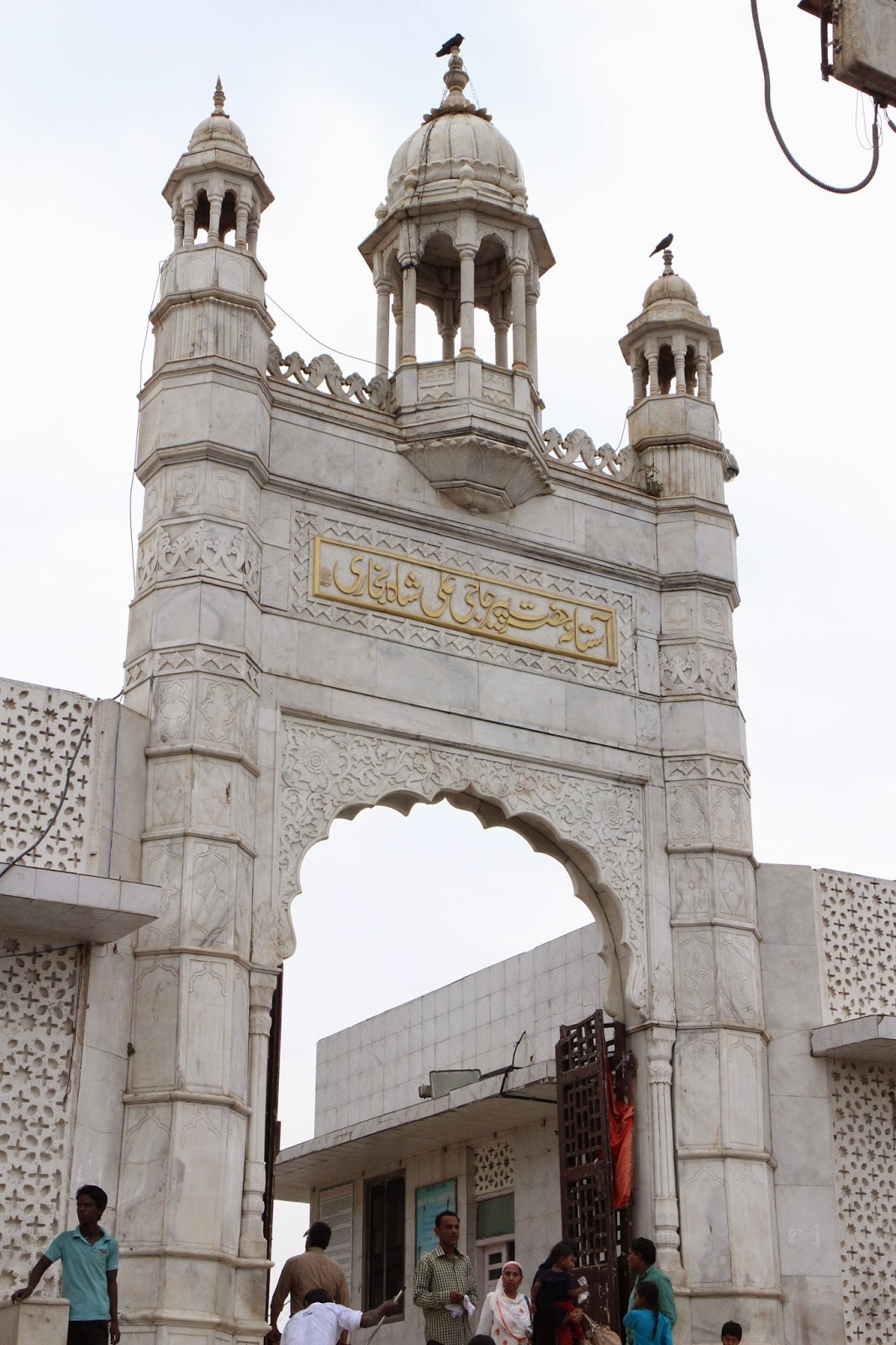 Haji Ali Dargah, Mumbai, Travel