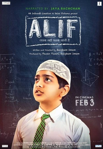 Alif 2017 Hindi 720p HDRip 800mb