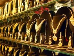 jewellery-gold-loan