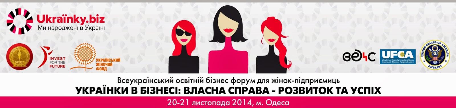 http://uanewstv.blogspot.com/2014/11/20-21_11.html