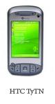 Spesifikasi HTC TyTN