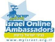 Israel Ambassador on line