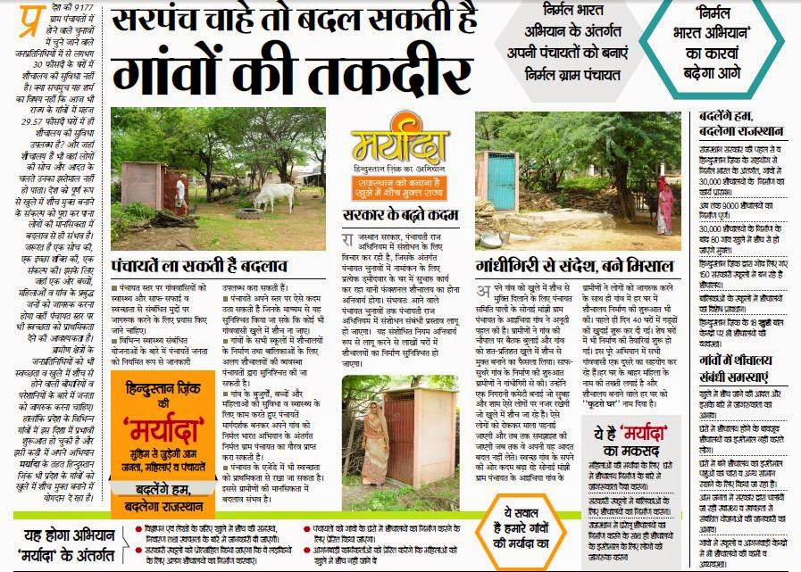 article about rural industries in indian Essay on small-scale and cottage industries in india  small-scale and cottage industries  helps to reduce regional imbalances and the imbalances between rural.