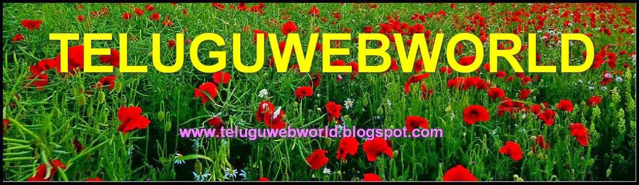 TELUGUWEBWORLD
