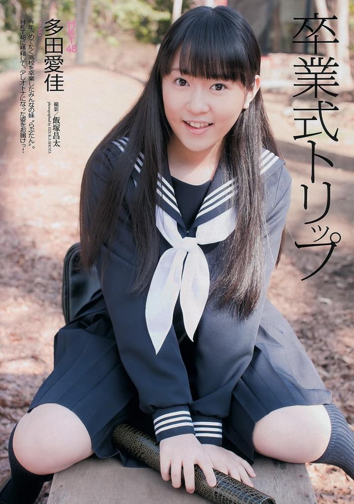 HKT48の画像 p1_27