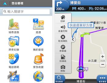 導航Polnav EasyDriving APK-APP推薦下載,Android免費導航APP軟體下載,免上網(離線地圖)