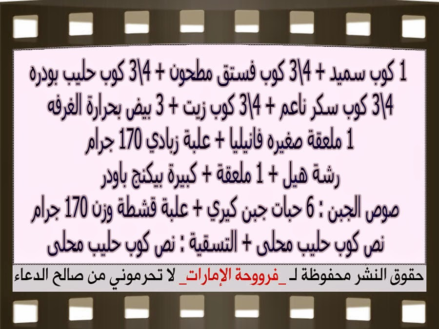 http://4.bp.blogspot.com/-iaI_U4Gs8Mw/VNNcTGeEAgI/AAAAAAAAG9Q/Fv8OTWGDkuw/s1600/3.jpg