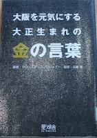 http://library.sumai.city.osaka.jp/opac/wopc/pc/pages/TopPage.jsp