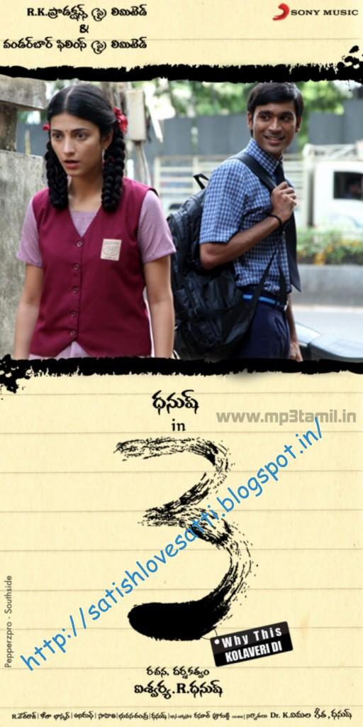 Satish 3 Telugu Movie Songs Download 3 Telugu Songs Download