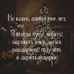 Цитата месяца