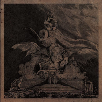 "Shaarimoth - ""Temple of the Adversarial Fire"""