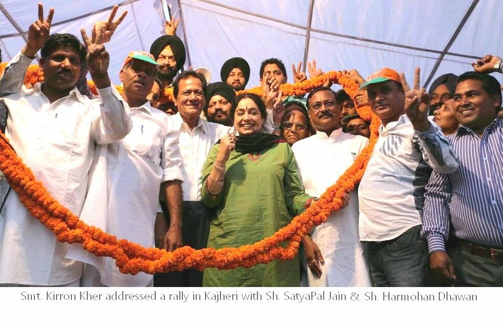 Smt. Kirron Kher addressed a rally in Kajheri with Sh. Satya Pal Jain