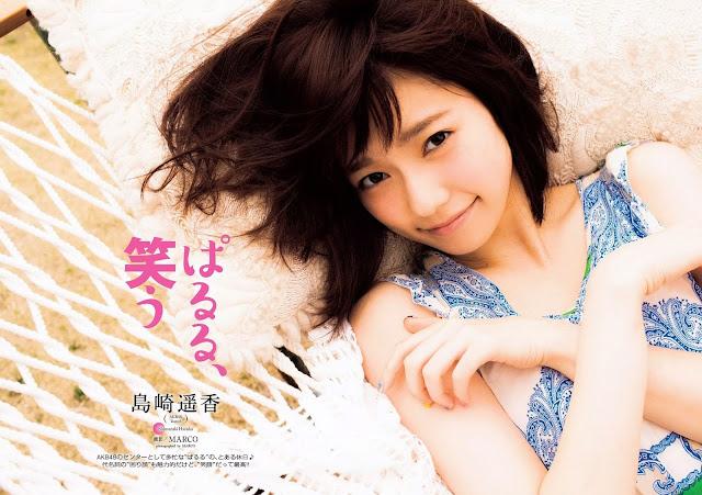 島崎遥香 Shimazaki Haruka Weekly Playboy June 2015 Wallpaper HD