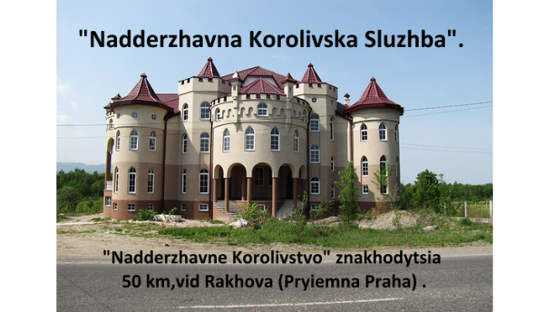 Nadderzhavnyi Verkhovnyi  Holova,Lord, Monarkh  vybranykh krain Evrorpy .