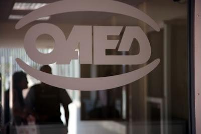Νέα κριτήρια για το επίδομα ανεργίας του ΟΑΕΔ