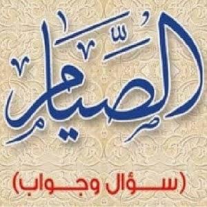 http://koonoz.blogspot.com/2014/06/syam.q.a.html