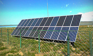 About of solar panel | Definition of solar panel | Theory and ...