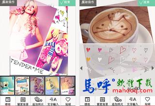 Petapic APK / APP Download,Petapic Android APP 下載,照片美化、照片拼貼 APP