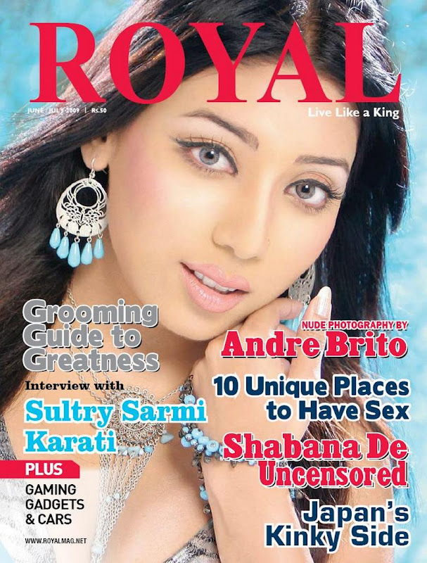 Sarmi Karati Royal magazine cover - Sarmi Karati hot pics in Royal Magazine