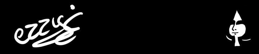 Ezzyj